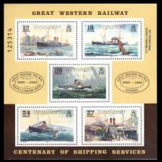 1989 Guernsey Mi.460-464/B5 Ships 6,00 €