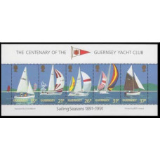 1991 Guernsey Mi.522-526/B7 Ships with sails 5,50 €