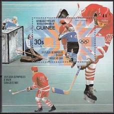1983 Guinea Michel 970/B71 1984 Olympiad Sarajevo 5.00 €