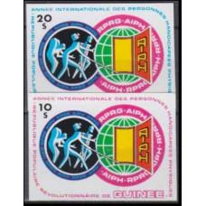 1983 Guinea Mi.945-946b MEDICINE 20,00 €