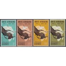 1963 Guinea Mi.200-203 Birds 1,10 €