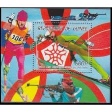 1987 Guinea Mi.1160/B260 1988 Olympics in Calgary 7,00 €