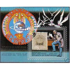 1978 Guinea-Bissau Miche 521/B133 imperfor Hill 22.00 €