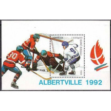 1989 Guinea-Bissau Michel 1095/B282 1992 Olympiad Albertvele 11.00 €