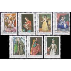 1984 Guinea-Bissau Mi.757-763 Paintings 12,00 €