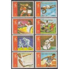 1978 Guinea Equatorial Mi.1288-1295 1980 Olympic Moscow 4.00 €