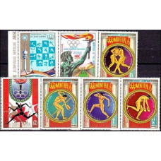 1975 Guinea Equatorial Michel 680-686 1976 Olympiad Montreal 3.50 €