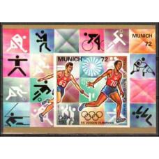 1972 Guinea Equatorial Michel 105/B16b 1972 Olympiad Munhen 7.50 €