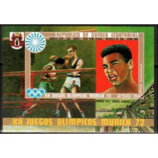 1972 Guinea Equatorial Michel 88/B14b 1972 Olympiad Munhen 7.50 €
