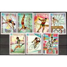 1972 Guinea Equatorial Mi.108-114 1972 Olympiad Munhen 3,50 €