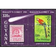 1986 Guyana Mi.1616Tab Halley's Comet 5,00 €