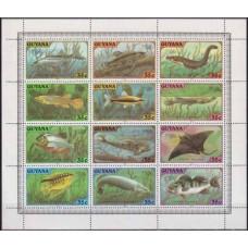 1980 Guyana Mi.580-591KL Sea fauna 7,50