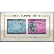 1960 Haiti Mi.632.35/B14 1960 Olympiad Rim 7,00