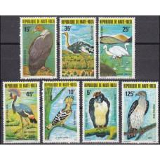 1980 Upper Volta(Haute-Volta) Mi.769-775 Birds 20,00 €