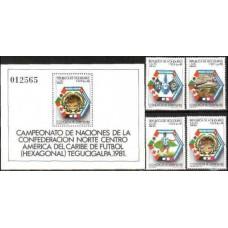 1979 Honduras Michel 972/B33 Rowland Hill 3.00 €