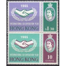 1965 Hong Kong Mi.216-217* Elizabet II 34.00 ?