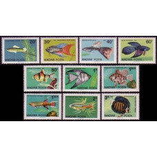 1962 Hungary Mi.1820-1829 Sea fauna 5,50 €