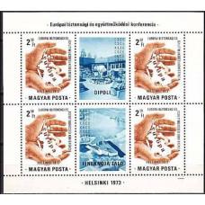 1973 Hungary Michel 2886/B99 Europa 13.00 €