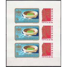 1975 Hungary Michel 3042KLb 1980 Olympiad Moskva 55.00 €