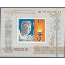 1969 Hungary Michel 2485/B69 1972 Olympiad Munhen 6.50 €