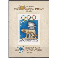 1960 Hungary Mi.1697/B30b 1960 Olympiad Sguaw Valley 55,00 €