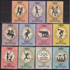 1960 Hungary Michel 1686-1696 1960 Olympiad Rim6.50 €
