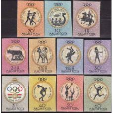 1960 Hungary Michel 1686-1696b 1960 Olympiad Rim 26.00 €