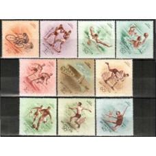1953 Hungary Michel 1320-1329 Sport 10.00 €