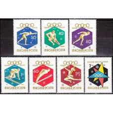 1960 Hungary Mi.1668-1674 1960 Olympiad Sguaw Valley 6,00 €
