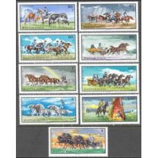 1968 Hungary Mi.2423-2431 Horses 4,50 €