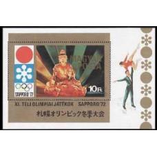 1971 Hungary Mi.2728/B86 1972 Olympiad Sapporo 6,50 €