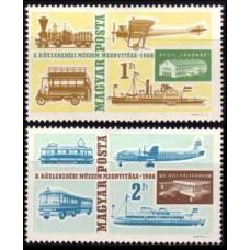 1966 Hungary Mi.2220-2221 Transport 1,50 €