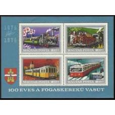 1974 Hungary Mi.2964-2967/B107 Locomotives 6,50 €