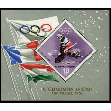 1967 Hungary Mi.2378/B62 1968 Olympics Grenoble 4,00 €
