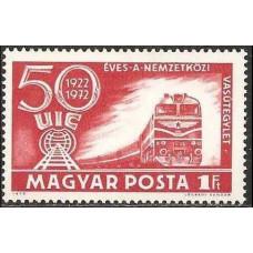 1972 Hungary Mi.2803 Locomotives 0,70 €