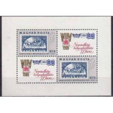 1965 Hungary Mi.2125/B47 Horses 9,00 €