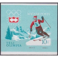 1964 Hungary Mi.1999/B40b 1964 Olympiad Innsbruck 28,00 €