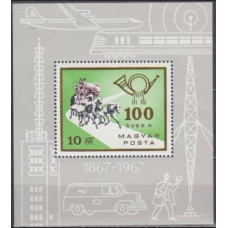 1967 Hungary Mi.2369/B60 Horses 5,00
