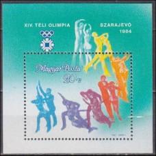 1983 Hungary Mi.3659/B169 1984 Olympiad Sarajevo 5,00
