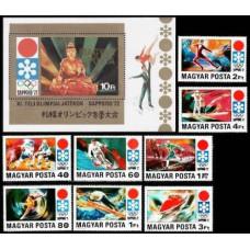 1971 Hungary Mi.2720-2727+2728/B86 1972 Olympiad Sapporo 10.00 €
