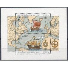 1992 Iceland Mi.764-765/B13 Ships with sails 10,00
