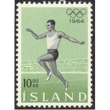 1964 Iceland Mi.387 1964 Olympics Tokyo