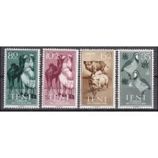 1960 Ifni Mi.188-191 Fauna 2,20 €