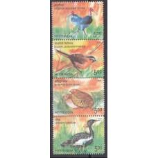 2006 India Mi.2158-2161 Birds 0,80 €
