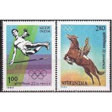 1980 India Michel 834-835 1980 Olympiad Moskva 3.00 €
