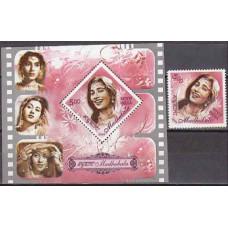2008 India Michel 2265+B52 Sinima 1.20 €