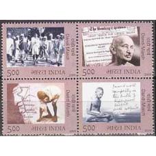 2005 India Michel 2083-2086 Dandi March 0.80 €