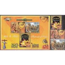 2008 India Michel ? 2v Dussehra,Mysore 0.40 €