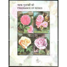 2007 India Mi.2187-90/B40 Flora 2.00 €