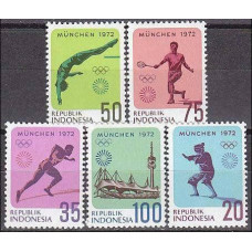 1972 Indonesia Michel 711-715 1972 Olympiad Munhen 17.00 €